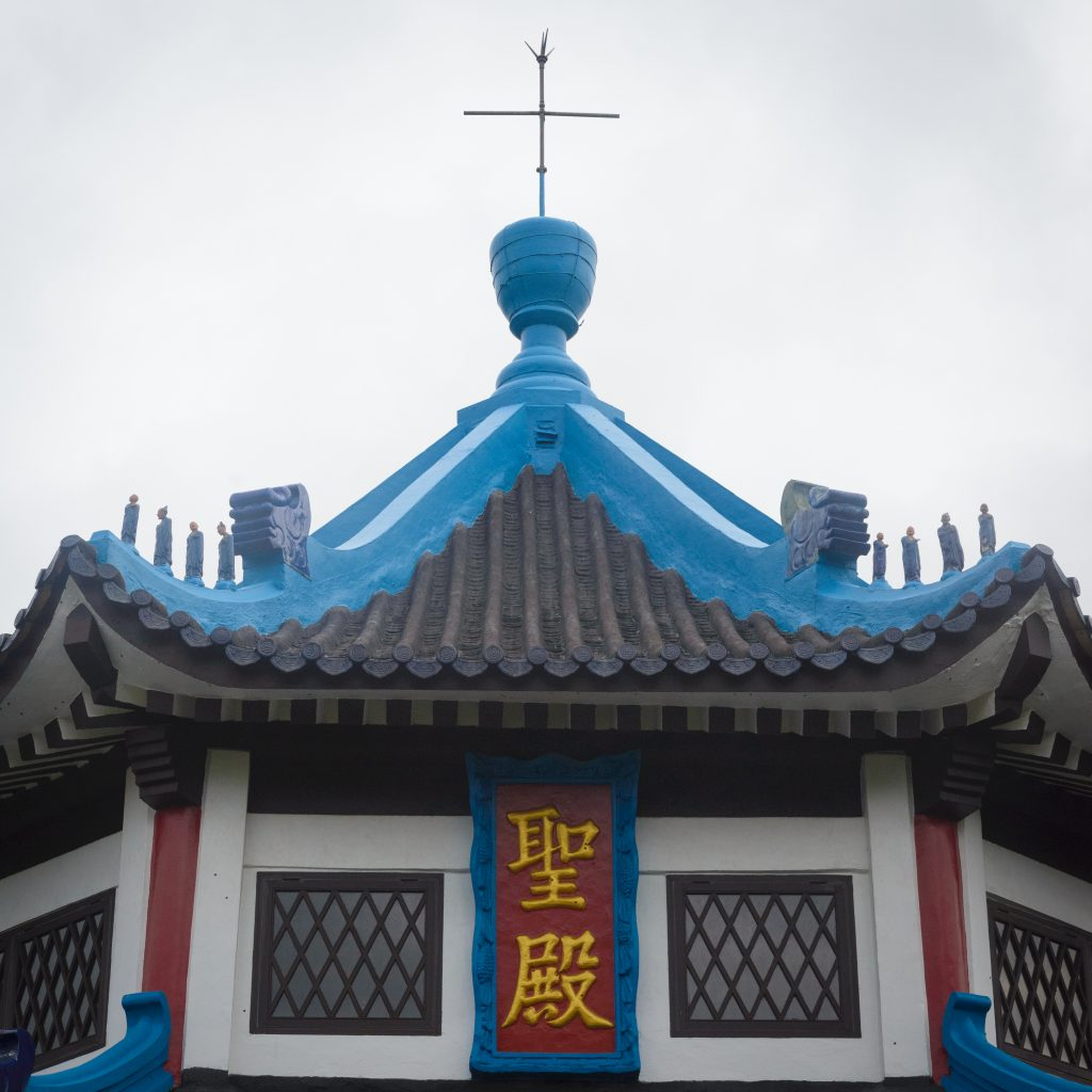 christian church with buddhist elements